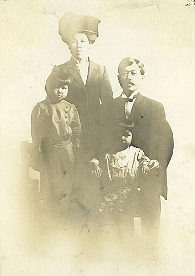[Japanese American family]