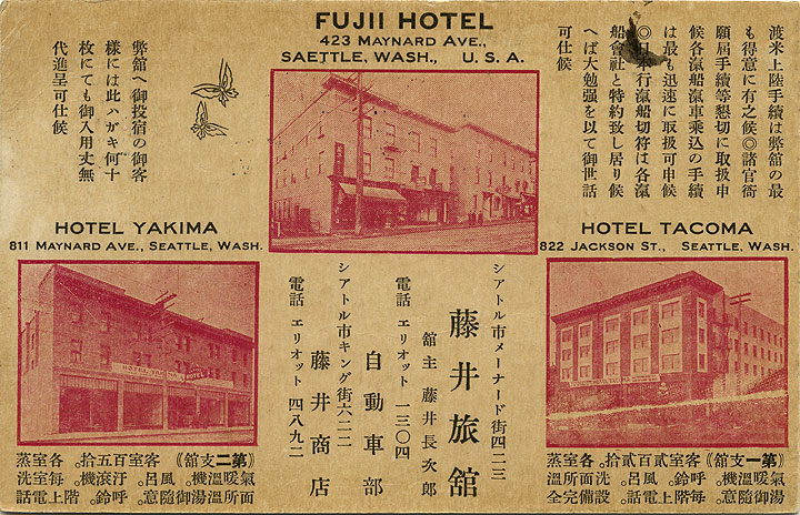 Fujii Hotel : Hotel Yakima, Hotel Tacoma